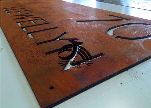 天津种植池锈钢板加工厂:钢贸商高库存状态下对工地开工利好钢板哪里买