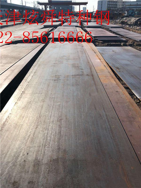 梧州65MN弹簧钢板:  弹簧板有哪些