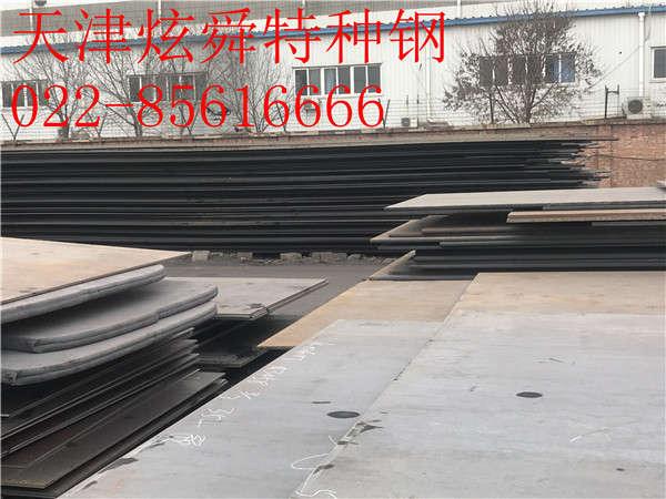 鞍山60SI2MN弹簧板:什么原因导致钢价转入恐慌下跌阶段弹簧板哪里销售