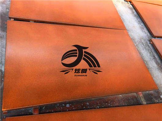秦皇岛耐候板生锈:钢厂涨价的*有力的动力原因是超低的库存  耐候板生锈哪里销售