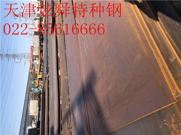 江苏省60si2mn: 批发价的涨幅开始下调多少钱一吨