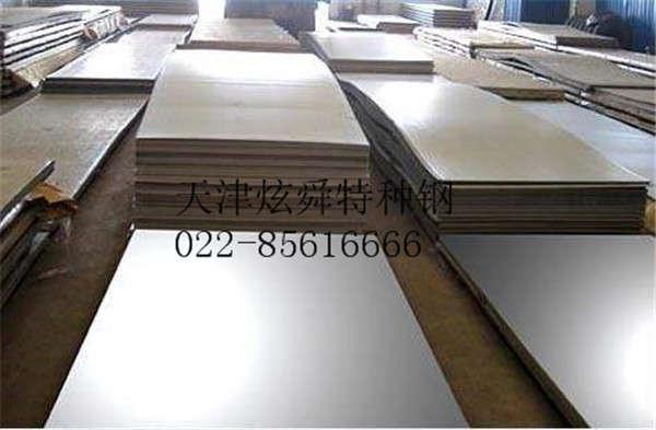 浙江省65mn钢板价格: 厂家上调出厂价价格稳中有涨运行