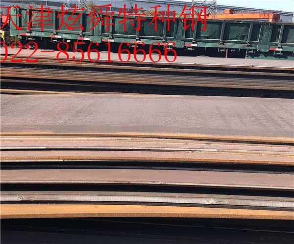 福建省60SI2MN弹簧板:成交量得到释放价格拉涨还需等待