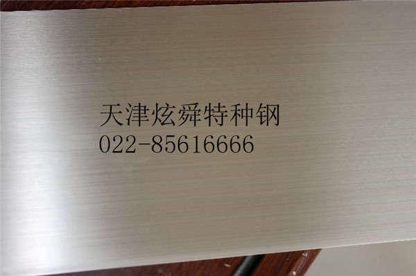 江西省60SI2MN钢板: 厂家生产量提升代理商不敢拿货
